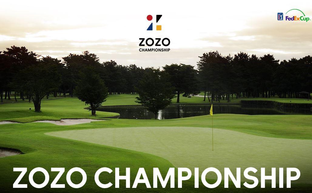 Tiger Woods profite du Zozo Championship pour remporter sa 82e victoire et égaler la marque de Sam Snead